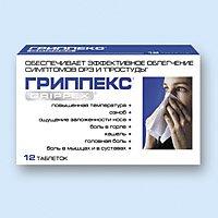 ГРИППЕКС, таблетки