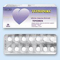 ТЕНОРОКС, таблетки