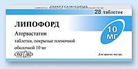 ЛИПОФОРД, таблетки