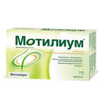 МОТИЛИУМ, таблетки