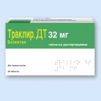 ТРАКЛИР ДТ, таблетки