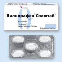 ВИЛЬПРАФЕН СОЛЮТАБ, таблетки