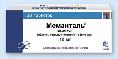 МЕМАНТАЛЬ, таблетки