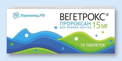 ВЕГЕТРОКС, таблетки