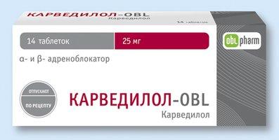 КАРВЕДИЛОЛ-OBL, таблетки