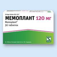 МЕМОПЛАНТ, таблетки