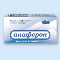 АНАФЕРОН, таблетки