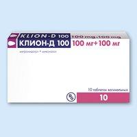 КЛИОН-Д 100, таблетки