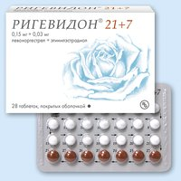 РИГЕВИДОН 21+7, таблетки