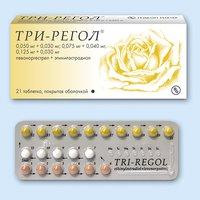 ТРИ-РЕГОЛ, таблетки