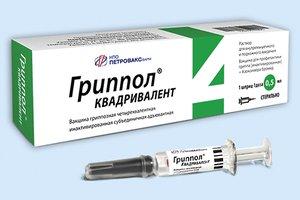 Гриппол Квадривалент Вакцина гриппозная четырехвалентная инактивированная субъединичная адъювантная, раствор