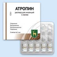 АТРОПИН, раствор