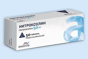НИТРОКСОЛИН, таблетки
