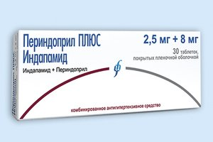 ПЕРИНДОПРИЛ ПЛЮС ИНДАПАМИД, таблетки
