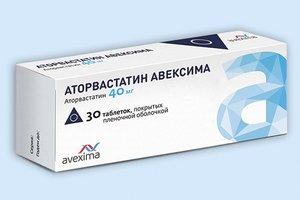 Аторвастатин Авексима, таблетки