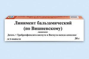 ЛИНИМЕНТ БАЛЬЗАМИЧЕСКИЙ/ПО ВИШНЕВСКОМУ
