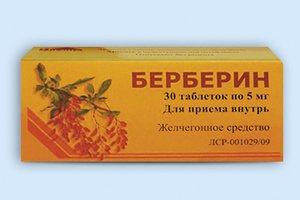 БЕРБЕРИН, таблетки