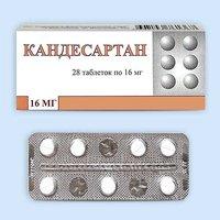 КАНДЕСАРТАН, таблетки