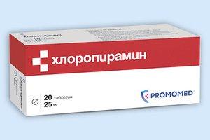 ХЛОРОПИРАМИН, таблетки
