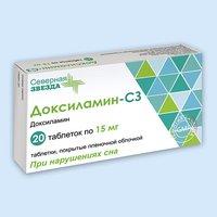 ДОКСИЛАМИН-СЗ, таблетки