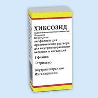 ХИКСОЗИД, лиофилизат