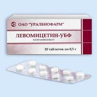 ЛЕВОМИЦЕТИН-УБФ, таблетки