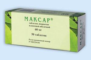 МАКСАР, таблетки