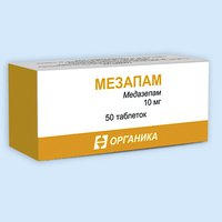 МЕЗАПАМ, таблетки