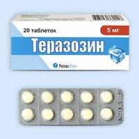 ТЕРАЗОЗИН, таблетки