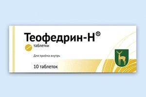 ТЕОФЕДРИН-Н, таблетки
