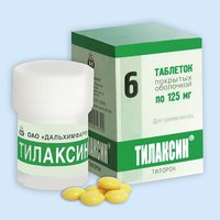 ТИЛАКСИН, таблетки