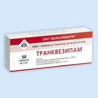 ТРАНКВЕЗИПАМ, таблетки