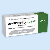 ЭРИТРОМИЦИНА таблетки с кишечнорастворимым покрытием, таблетки