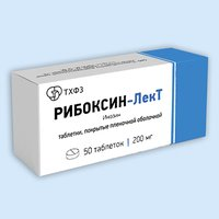 РИБОКСИН-ЛекТ, таблетки