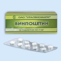 Кавинтазол, таблетки