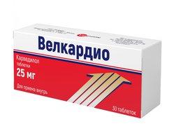 КАПТОПРИЛ САНДОЗ, таблетки