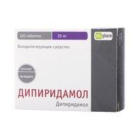 ДИПИРИДАМОЛ-ФПО, таблетки