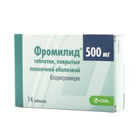 ФРОМИЛИД, таблетки