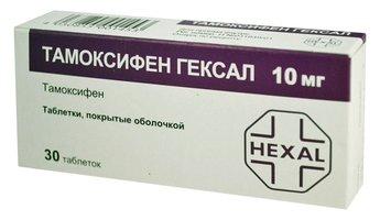 ТАМОКСИФЕН ГЕКСАЛ, таблетки