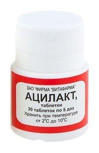 АЦИЛАКТ, таблетки