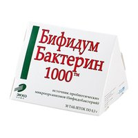 БИФИДУМБАКТЕРИН, таблетки