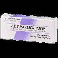 ТЕТРАЦИКЛИН, таблетки