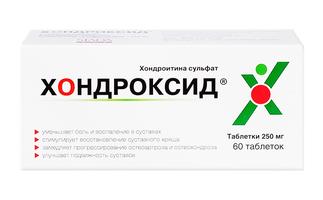 ХОНДРОКСИД, таблетки