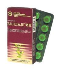 БЕЛЛАЛГИН, таблетки