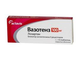 ВАЗОТЕНЗ, таблетки
