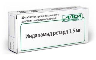 ИНДАПАМИД РЕТАРД, таблетки