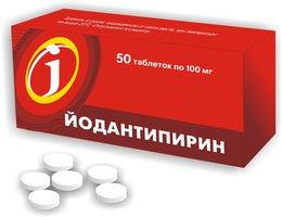 ЙОДАНТИПИРИН, таблетки