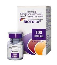 БОТОКС, лиофилизат