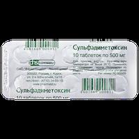 СУЛЬФАДИМЕТОКСИН, таблетки