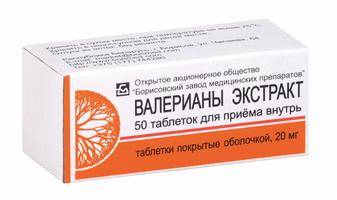 ВАЛЕРИАНА, таблетки